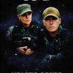 [PDF] [EPUB] Heart's Desire (Stargate SG-1, #20) Download