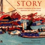 [PDF] [EPUB] The Heike Story: A Modern Translation of the Classic Tale of Love and War Download