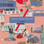 [PDF] [EPUB] Tokyo Ueno Station Download