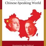 [PDF] [EPUB] Carl Schmitt and Leo Strauss in the Chinese-Speaking World: Reorienting the Political Download