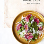 [PDF] [EPUB] Japanese Food Made Easy Download