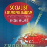 [PDF] [EPUB] Socialist Cosmopolitanism: The Chinese Literary Universe, 1945-1965 (Studies of the Weatherhead East Asian Institute, Columbia University) Download