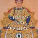 [PDF] [EPUB] China's Last Empire: The Great Qing (History of Imperial China) Download