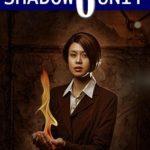[PDF] [EPUB] Shadow Unit 6 Download