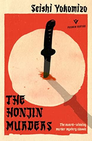 [PDF] [EPUB] The Honjin Murders (Detective Kosuke Kindaichi, #1) Download by Seishi Yokomizo