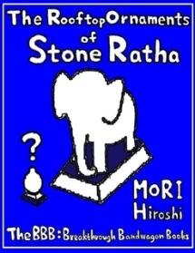 [PDF] [EPUB] The Rooftop Ornaments of Stone Ratha Download by Hiroshi Mori