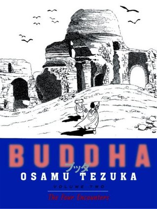 [PDF] [EPUB] Buddha Volume 2: The Four Encounters Download by Osamu Tezuka
