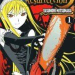[PDF] [EPUB] Princess Resurrection, Vol. 1 Download