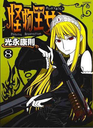 [PDF] [EPUB] Princess Resurrection, Vol. 8 Download by Yasunori Mitsunaga