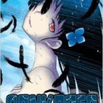 [PDF] [EPUB] Sankarea 8: Undying Love Download