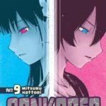 [PDF] [EPUB] Sankarea 9: Undying Love Download