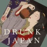 [PDF] [EPUB] Drunk Japan: Law and Alcohol in Japanese Society Download