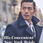 [PDF] [EPUB] His Convenient New York Bride Download